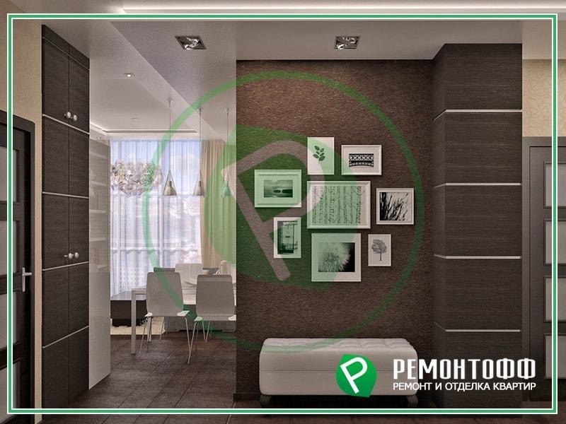 Дизайн небольшой квартиры